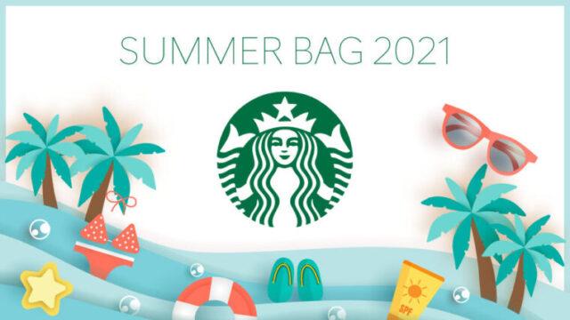 summerbag_2021_starbucks