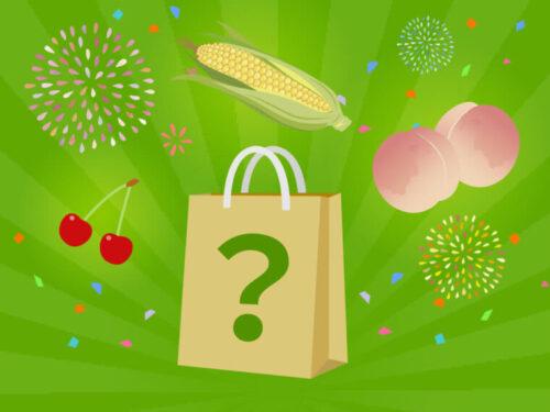 食べチョク 夏 福袋2021 野菜 果物