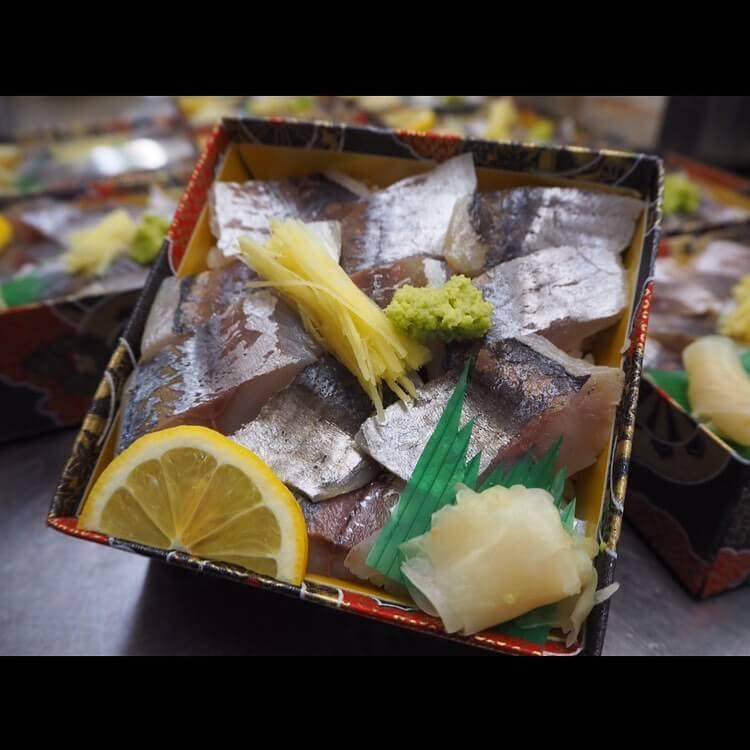 【伊豆】武士のあじ寿司