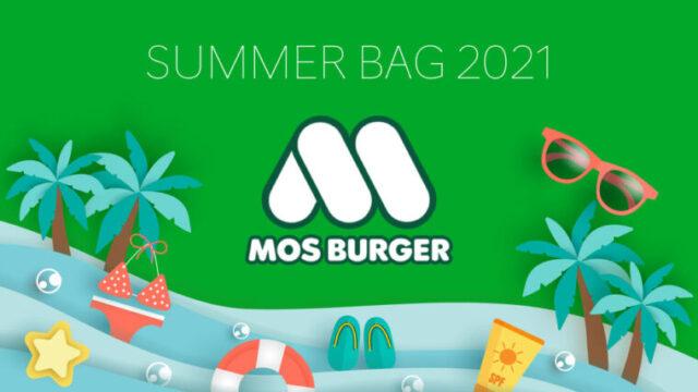 summerbag_2021_mosburger