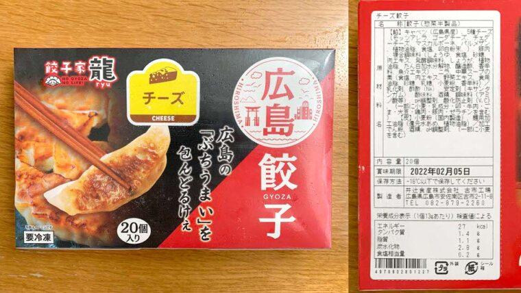 餃子屋龍 チーズ
