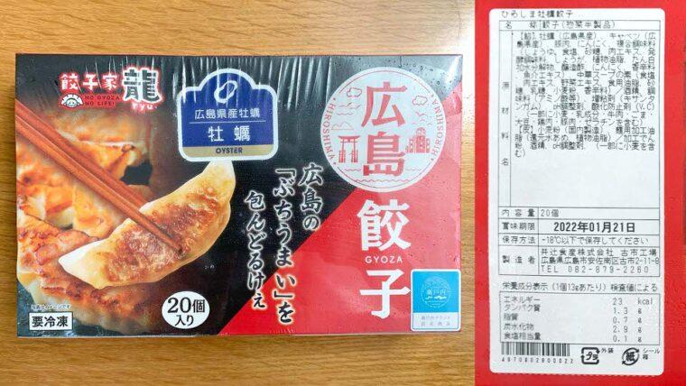 餃子屋龍 牡蠣