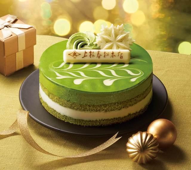 上林春松本店監修 宇治抹茶のクリスマスケーキ