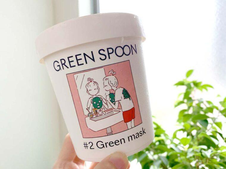 グリーンスプーン Green mask