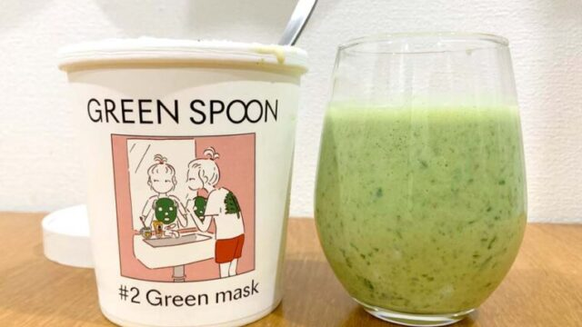グリーンスプーン greenmask