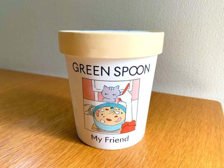 グリーンスプーン スープ
