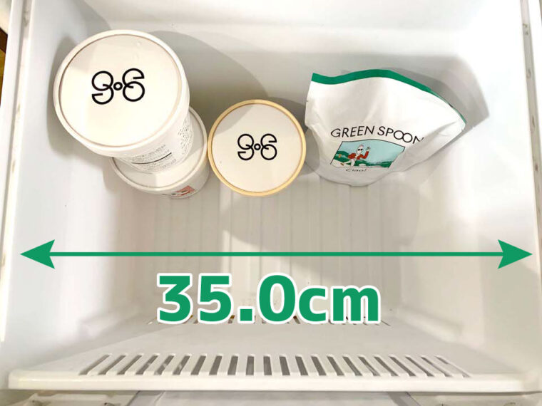 グリーンスプーン 冷凍スペース