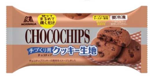 ムーンライト クッキー生地